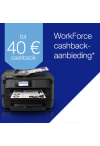 Epson Cashback WorkForce