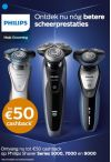 Philips: Male Grooming 2