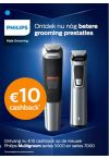 Philips Male Grooming cashback